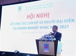 PV GAS organized Conference on Cadre affairs and the Corporation's representatives at other enterprises in 2021