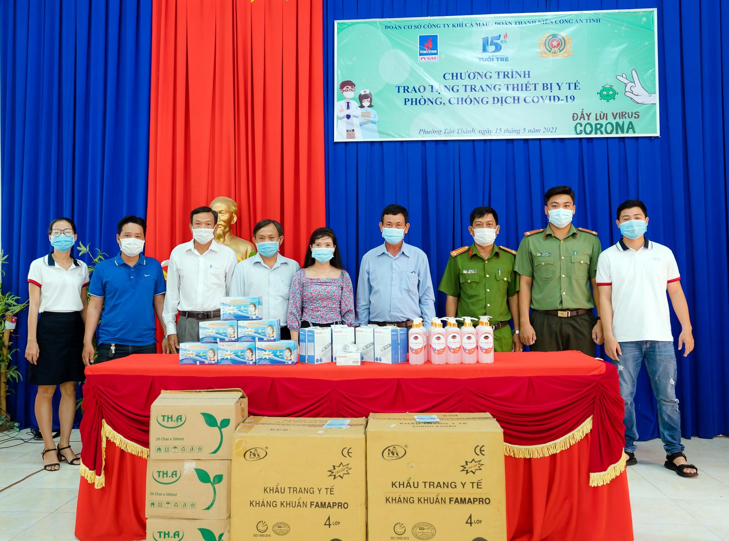 """KCM phối hợp thực hiện Chương trình """"Trao tặng dụng cụ vật tư y tế hỗ trợ phòng chống dịch Covid-19 năm 2021"""